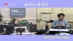 오미란의 우리가락 노래가락 2019-09-12