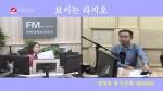 오미란의 우리가락 노래가락 2019-10-11