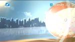 지구촌 뉴스 2019-10-18