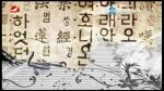 TV문화를 품다 2019-10-25