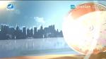 지구촌 뉴스 2019-10-24