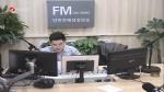 생방송,퇴근길 2019-10-09