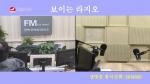 오미란의 우리가락 노래가락 2019-10-18