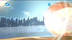 지구촌 뉴스 2019-10-23
