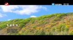 [요청한마당]가을련가-박은화