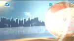 지구촌 뉴스 2019-10-17