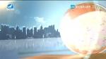 지구촌 뉴스 2019-10-15