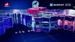 연변뉴스 2019-10-25