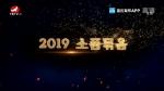 아리랑 극장 2019-10-19