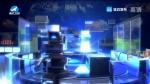 지구촌 뉴스 2019-10-07