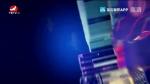 연변뉴스 2019-10-16