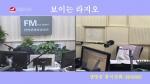 오미란의 우리가락 노래가락 2019-10-31