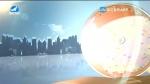 지구촌 뉴스 2019-11-19