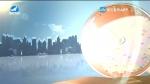 지구촌 뉴스 2019-11-26
