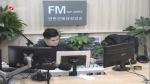 생방송,퇴근길 2019-11-11