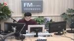 생방송,퇴근길 2019-11-29