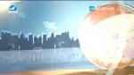 지구촌 뉴스 2019-11-07