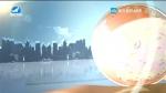 지구촌 뉴스 2019-11-04