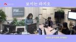 오미란의 우리가락 노래가락 2019-11-08