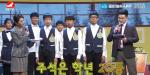 최강클라스 2019-11-24(룡정5중편)