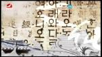 TV문화를 품다 2019-11-22 (청년바리톤 김학준과 그의 꿈)