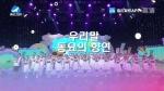 """""""우리말 동요의 향연"""""""