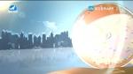 지구촌 뉴스 2019-11-12