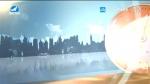지구촌 뉴스 2019-12-14