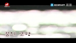 [요청한마당] 꿈의 고향-변강