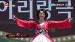 [아리랑 극장]신아리랑-김해분(장춘)