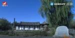 백룡촌의 명물~ 백년된 고목과 백년 가옥