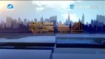 지구촌 뉴스 2019-12-02