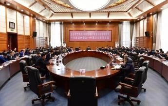 주당위 2019년 제27차 상무위원회의 소집
