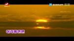 [요청한마당] 아리랑연변-박소연
