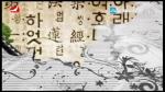 TV문화를 품다 2019-12-20