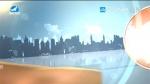 지구촌 뉴스 2019-12-12