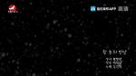 [요청한마당] 흰 눈의 만남-김선희