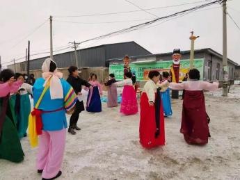 홍가포조선족촌 '백년마을 장승문화축제' 가져