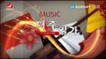[매주일가 2019-12-09]초승달-박추월