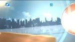 지구촌 뉴스 2019-12-05