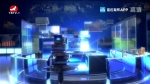 연변뉴스 2019-12-23