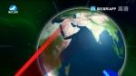 국내외 뉴스 2019-12-13
