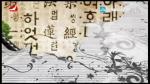 TV문화를 품다 2019-12-06