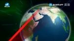 국내외 뉴스 2019-12-03