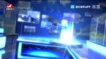 연변뉴스 2020-01-10