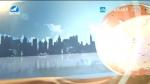 지구촌 뉴스 2020-01-18