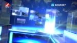 연변뉴스 2020-01-13