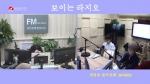 오미란의 우리가락 노래가락 2020-01-20