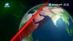 국내외 뉴스 2020-01-14