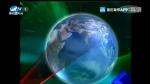 국내외 뉴스 2020-01-29